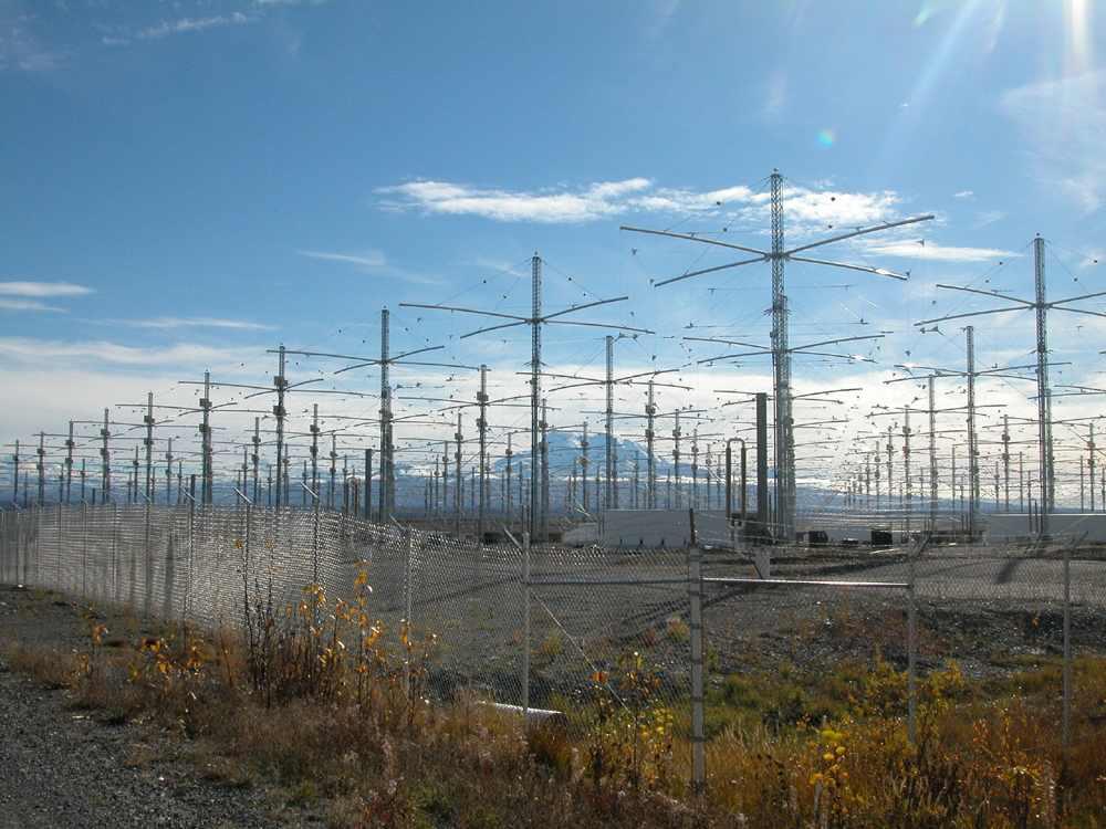 Installation de HAARP, Alaska (États-Unis)